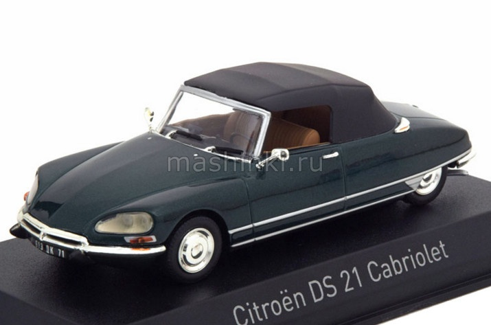157080 14+ NOREV NOREV 1/43 CITROEN DS21 cabriolet 1971 forest green