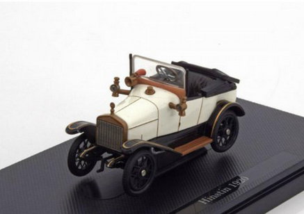 199190 DONGGUAN HISTIN Roadster 1920 white-black