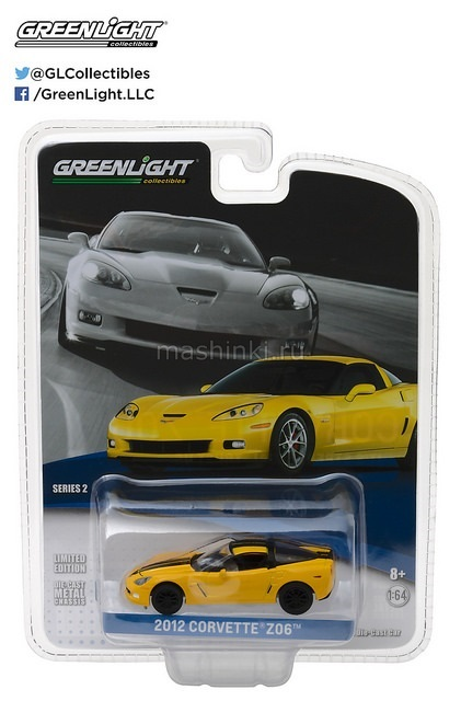 27875A 14+ GREENLIGHT GREENLIGHT 1/64 CHEVROLET Corvette Z06 Velocity 2012 yellow