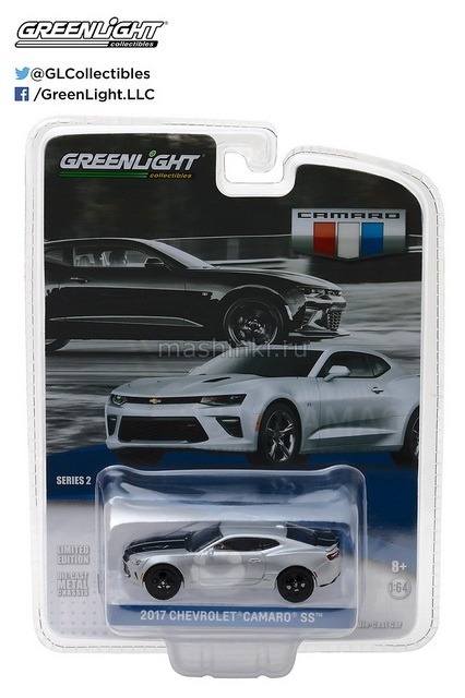 27875E 14+ GREENLIGHT GREENLIGHT 1/64 CHEVROLET Camaro SS 2017 silver ice metallic with black stripes