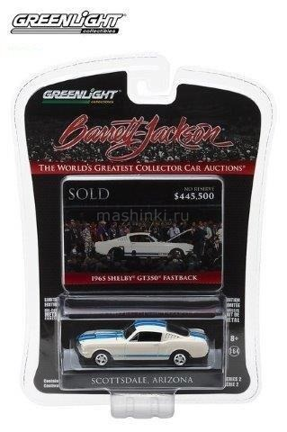 37130A 14+ GREENLIGHT GREENLIGHT 1/64 FORD MUSTANG Shelby GT350 Fastback 1965 White/Blue Stripes