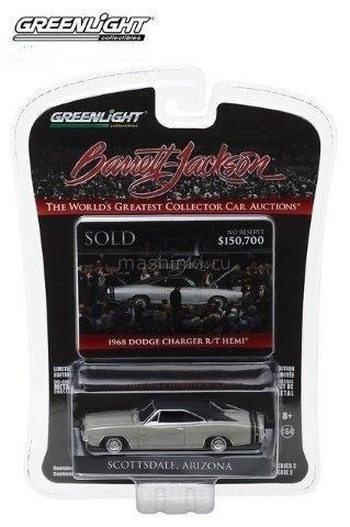 37130B 14+ GREENLIGHT GREENLIGHT 1/64 DODGE Charger R/T HEMI 1968 grey/black
