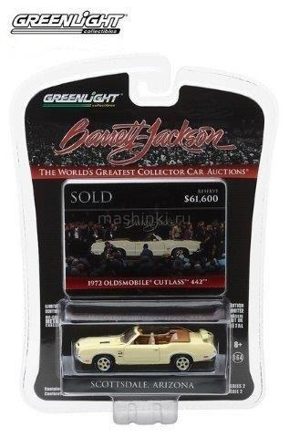 37130F 14+ GREENLIGHT GREENLIGHT 1/64 OLDSMOBILE 442