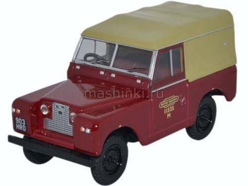 43LR2S002 14+ OXFORD OXFORD 1/43 LAND ROVER Series II SWB Canvas British Railways 1958
