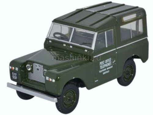 43LR2S003 14+ OXFORD OXFORD 1/43 LAND ROVER Series II SWB Post Office Telephon 1960 hard back