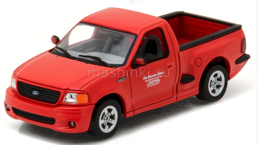 86235 14+ GREENLIGHT GREENLIGHT 1/43 FORD F-150 SVT Lightning 1999 (к/ф Форсаж) red