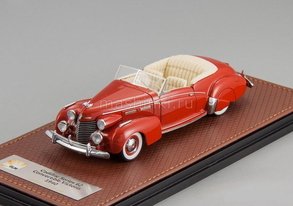GLM43103901 14+ GLM GLM 1/43 CADILLAC Series 62 Victoria Convertible (открытый) 1940 red