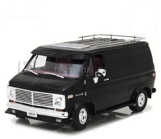 HW18002 14+ GREENLIGHT GREENLIGHT 1/18 CHEVROLET G-series Van фургон 1976 black