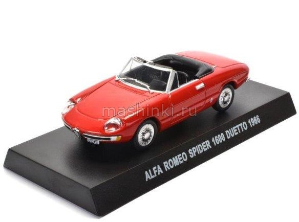 IT001 14+ ALTAYA ALTAYA 1/43 ALFA Romeo Spider 1600 Duetto 1967 red