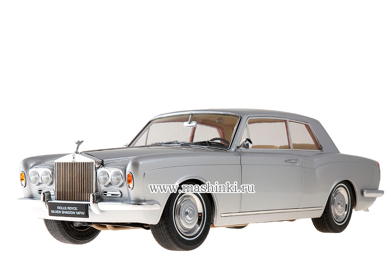98201 PARAGON MODELS ROLLS ROYCE MPV 2-DOOR COUPE (silver shadow)