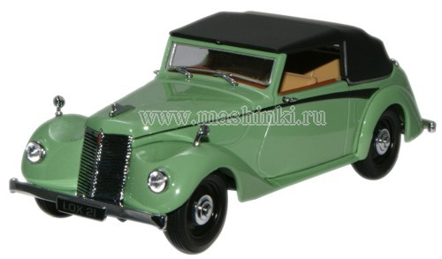 ASH002 OXFORD ARMSTRONG-SIDDELEY HURRICANE с тентом (green)